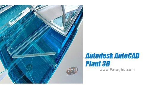 دانلود Autodesk AutoCAD Plant 3D برای ویندوز