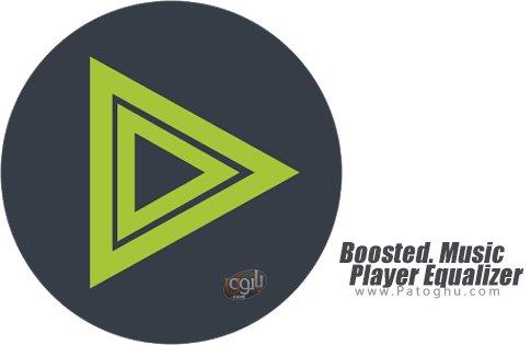دانلود boosted-music-player-equalizer