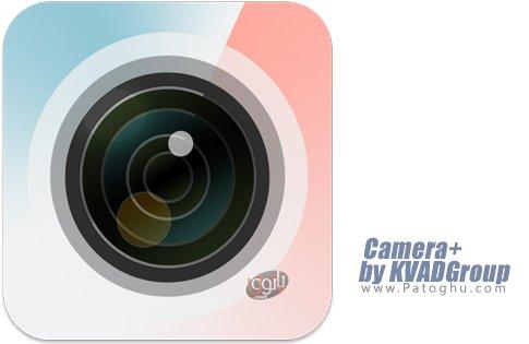 دانلود camera-by-kvadgroup