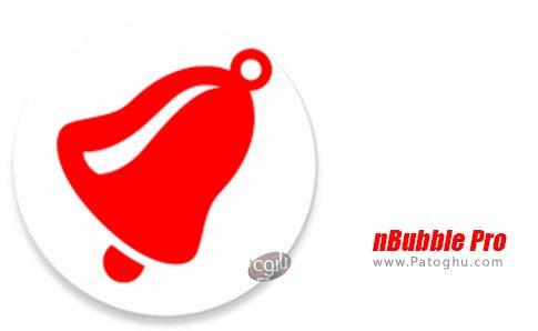 دانلود nBubble Pro - Notifications in bubble برای اندروید