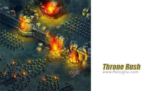 دانلود Throne Rush برای اندروید