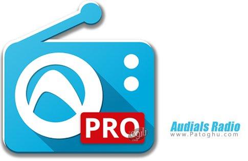دانلود Audials Radio Pro
