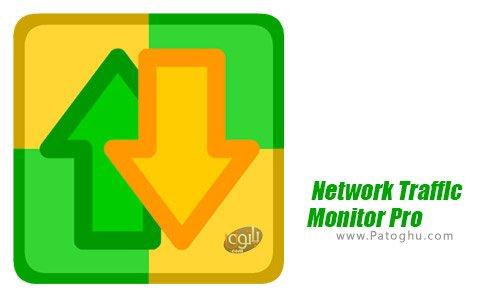 دانلود Network Traffic Monitor Pro برای اندروید