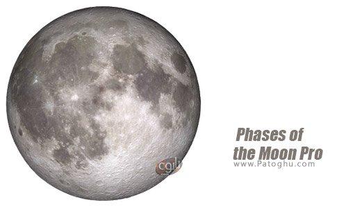 دانلود Phases of the Moon Pro برای اندروید