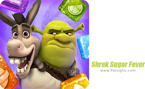 دانلود Shrek Sugar Fever برای اندروید