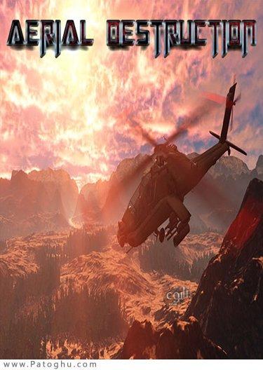 دانلود Aerial Destruction