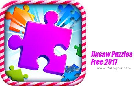 دانلود Jigsaw Puzzles Free 2017 برای اندروید