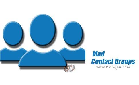 دانلود Mad Contact Groups برای اندروید