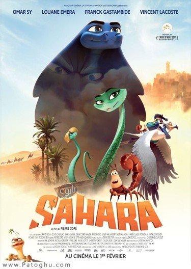 دانلود Sahara 2017