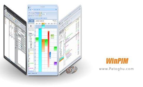 دانلود WinPIM برای ویندوز