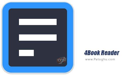 دانلود 4Book Reader - PDF, EPUB, DOC برای اندروید