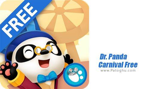 دانلود Dr. Panda Carnival Free برای اندروید