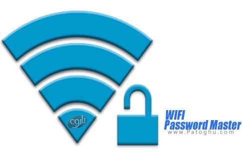 دانلود WIFI Password Master