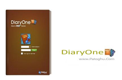 diary-one-full