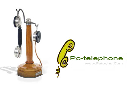 pc-telephone-full