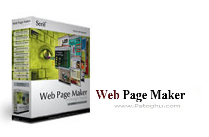 web page maker full