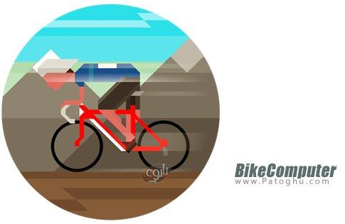 دانلود BikeComputer
