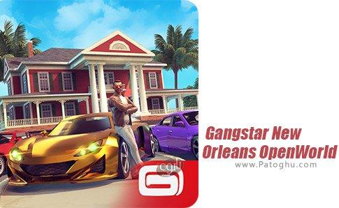 دانلود Gangstar New Orleans OpenWorld برای اندروید