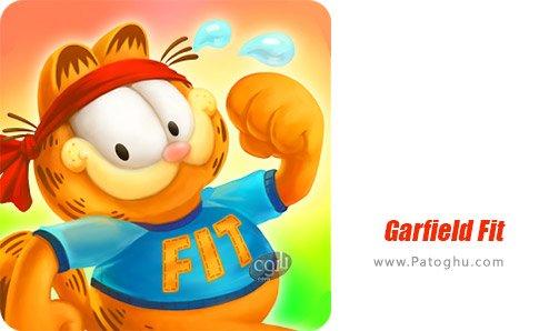 دانلود Garfield Fit برای اندروید