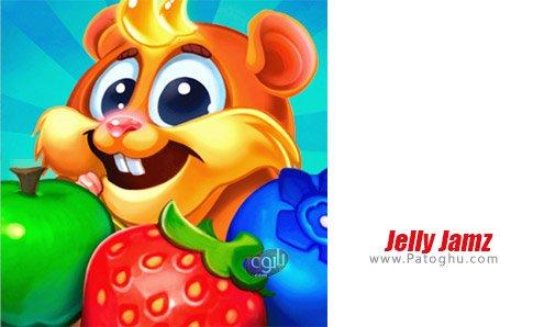 دانلود Jelly Jamz برای اندروید