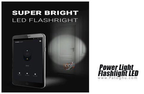 دانلود Power Light - Flashlight LED