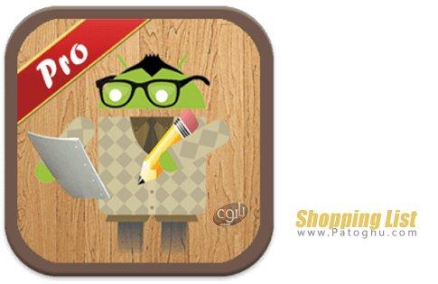 دانلود Shopping List - Lister