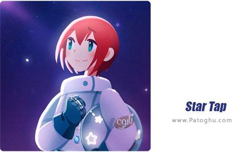 دانلود Star Tap - Idle Space Clicker برای اندروید