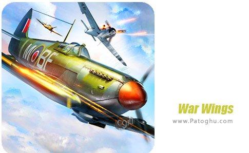 دانلود War Wings برای اندروید