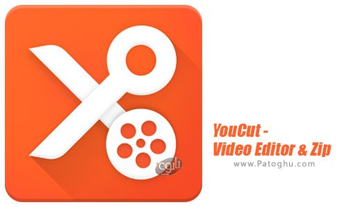 دانلود YouCut - Video Editor & Zip برای اندروید