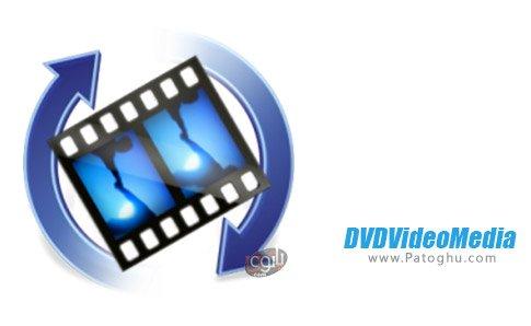 دانلود DVDVideoMedia Free Video Converter برای اندروید