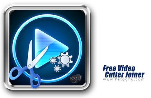 دانلود Free Video Cutter Joiner