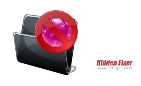 دانلود Hidden Fixer برای ویندوز