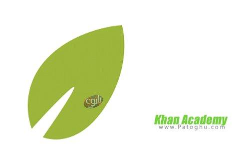 دانلود Khan Academy