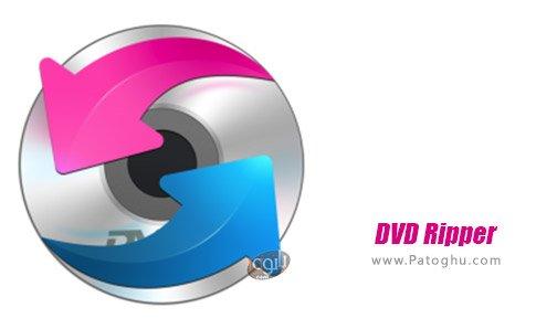 دانلود DVDVideoMedia Free DVD Ripper برای ویندوز