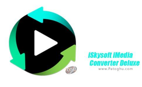 دانلود iSkysoft iMedia Converter Deluxe برای ویندوز