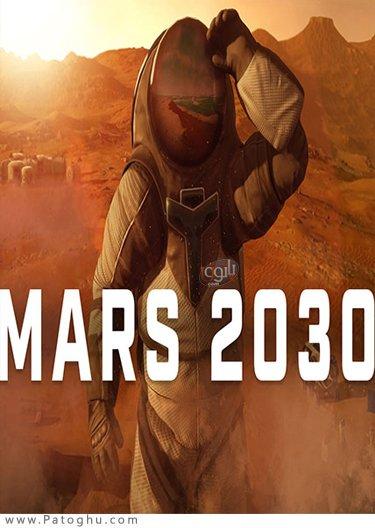 دانلود Mars 2030