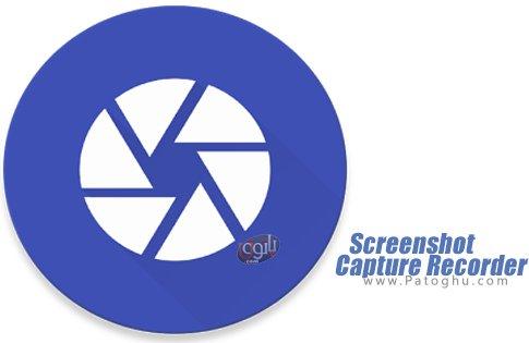 دانلود Screenshot Capture Recorder