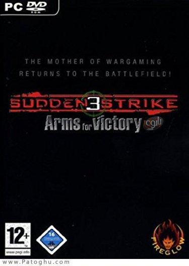 دانلود Sudden Strike 3