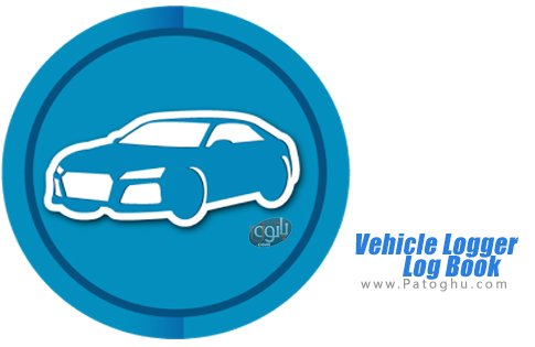 دانلود Vehicle Logger   Log Book