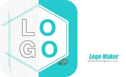دانلود Logo Maker- Logo Creator to Create Logo Design برای اندروید