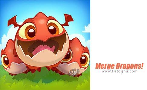 دانلود Merge Dragons! برای اندروید