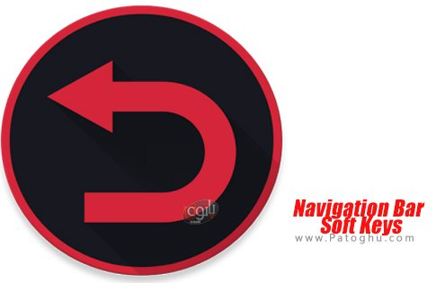 دانلود Navigation Bar - Soft Keys