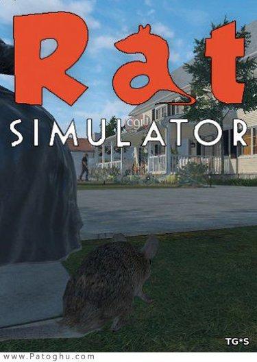 دانلود Rat Simulator