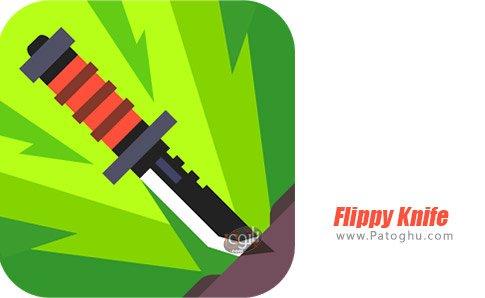 دانلود Flippy Knife برای اندروید