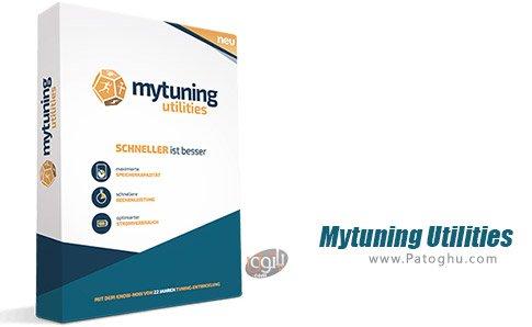 دانلود Mytuning Utilities برای ویندوز