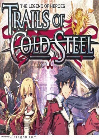 دانلود The Legend of Heroes Trails of Cold Steel