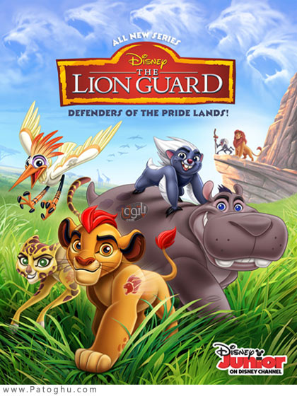 دانلود انیمیشن شیر شاه فصل دوم 2017 The Lion Guard Season 2