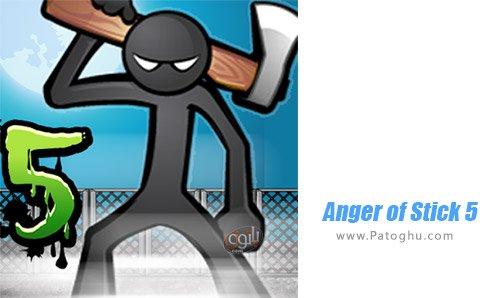 دانلود Anger of Stick 5 برای اندروید