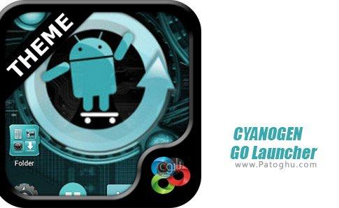 دانلود CYANOGEN GO Launcher EX Theme برای اندروید