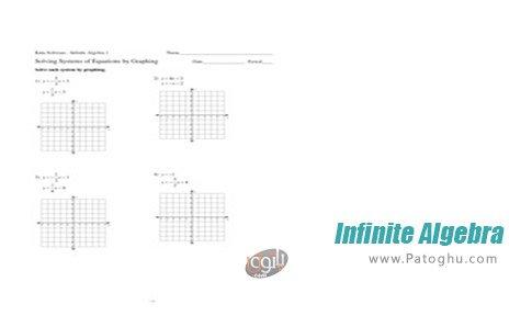 دانلود Infinite Algebra برای ویندوز